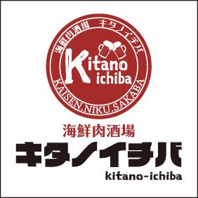 キタノイチバ