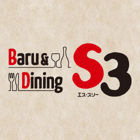 BARU&DINING S3