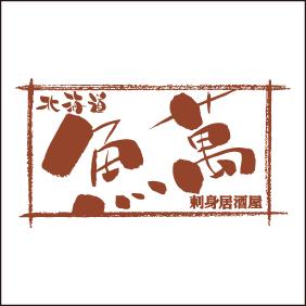 北海道魚萬