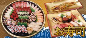 いくら・うに・トロ・お大トロ・こはだ・サーモン・タコ・イカ…栄養満点で美味しいお寿司はいかがですか。