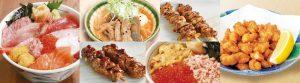 目利きの銀次・人気のおすすめメニュー「海鮮十種丼(まぐろの赤身・真鯛・北海たこ・サーモン・ハラモ・ビンチョウ・南蛮海老・いくら・まぐろのタタキ・ウニ)_海鮮丼」・「北海三種丼(紅ズワイ・いくら・ウニ)」「鶏なんこつ揚げ」「特製もつ煮込み」「皮串」「もも串」です。 デリバリー検索・テイクアウトでの注文が可能です。
