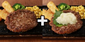 EPARKテイクアウトシェアセット割引キャンペーン(ハンバーグステーキと和風おろしハンバーグステーキのセット)