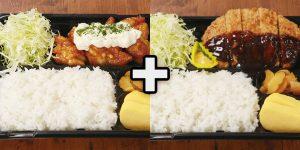 EPARKテイクアウトシェアセット割引キャンペーン(タルタル!チキン南蛮弁当とトンカツ弁当のセット)